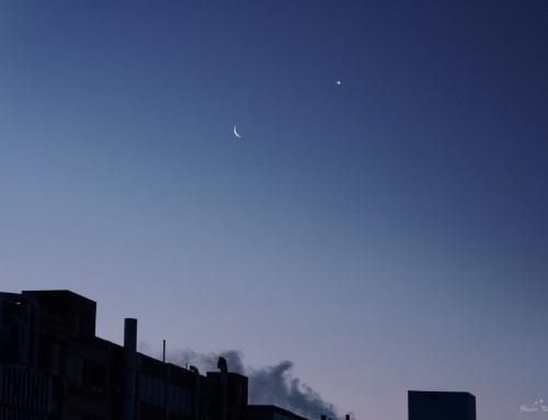 Moon and Venus before dawn