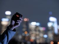 light pollution sky quality meter